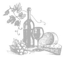 vina_vinarija-zadro-vina